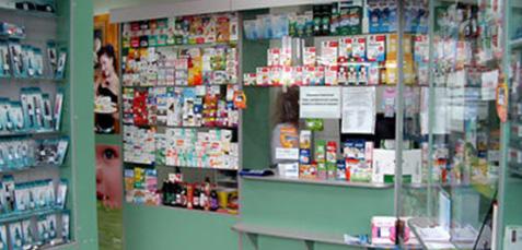 круглосуточные аптеки крым, круглосуточные аптеки симферополь, круглосуточные аптеки севастополь